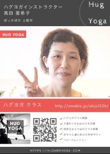 https://ameblo.jp/akijo1226/