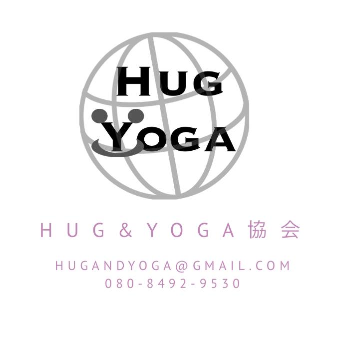 「ハグヨガ®️」Hug&Yoga協会
